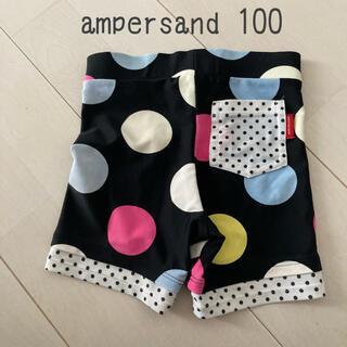 アンパサンド(ampersand)のampersand 100 スイムパンツ 水着(水着)
