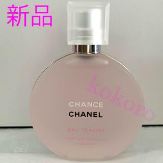 CHANEL - シャネル チャンス オー タンドゥル ヘア ミスト 35ml 香水 新品未使用