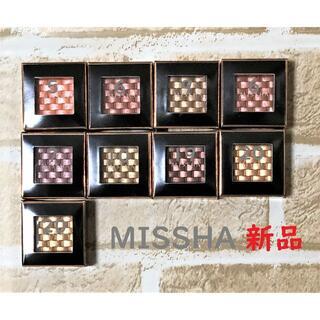 MISSHA - 新品 MISSHA ミシャ アイシャドウ 9個セット