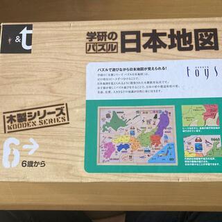 ガッケン(学研)の学研のパズル 日本地図 木製(知育玩具)
