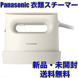 Panasonic - NI-CFS770-C アイロン 新品未使用品