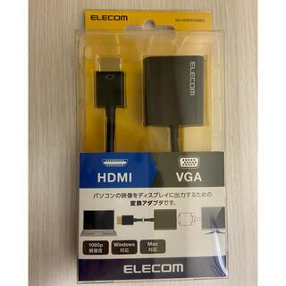 ELECOM - 【used】エレコム HDMI用 VGA変換アダプタ AD-HDMIVGABK2