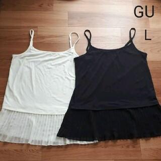 GU - GU  裾フリルタンクトップ   2枚セット L