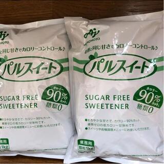アジノモト(味の素)の2袋 味の素「パルスイート」1kg袋  AJINOMOTO 業務用 甘味料(調味料)