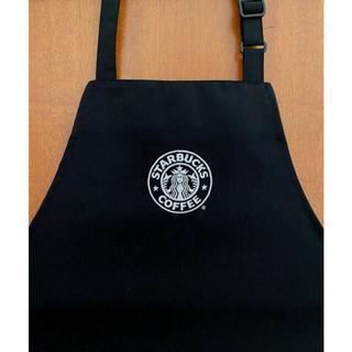スターバックスコーヒー(Starbucks Coffee)の新品 レア スターバックス ブラック エプロン(その他)