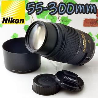 Nikon - ✨望遠レンズの決定版!✨手振れ付超望遠ズーム✨ニコンAF-S 55-300mm✨