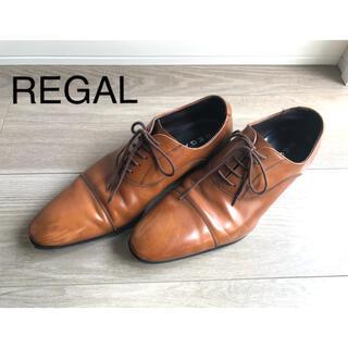 リーガル(REGAL)のリーガル ビジネスシューズ 革靴 24 キャメル(ドレス/ビジネス)