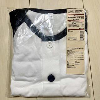 ムジルシリョウヒン(MUJI (無印良品))の無印良品 お着替えパジャマ半袖 130(パジャマ)