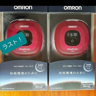 オムロン(OMRON)のねむり時間計HSL-004T(赤)2個セット(その他)