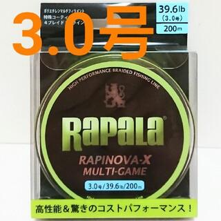 No.346【新品】PEライン 3号 200m ラピノヴァX マルチゲーム(釣り糸/ライン)