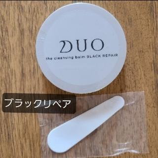 DUO デュオ ザ クレンジングバーム ブラックリペア 20g