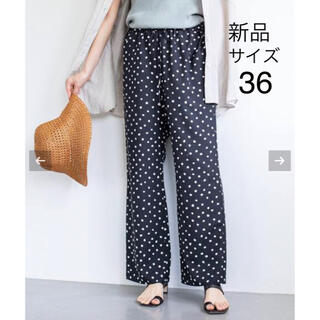 イエナ(IENA)のIENA 新品タグ付 アートプリントイージーパンツ 36(カジュアルパンツ)
