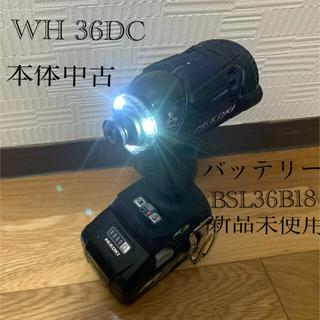 ヒタチ(日立)のハイコーキ36vインパクトドライバー(工具/メンテナンス)