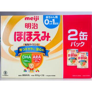 メイジ(明治)の明治ほほえみ ミルク缶(その他)