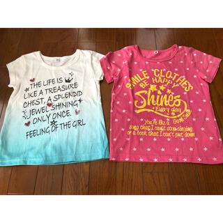 ニシマツヤ(西松屋)の半袖Tシャツ 120cm(Tシャツ/カットソー)