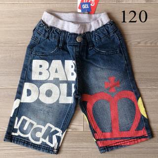 ベビードール(BABYDOLL)の新品 BABYDOLL☆120 デニムハーフパンツ  ベビードール(パンツ/スパッツ)