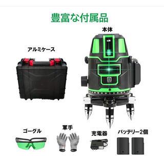 送料無料 5ライン グリーンレーザー墨出し器 5線6点 レーザー水平器 自動補正(工具/メンテナンス)