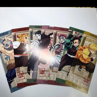 集英社 - アニメイト 劇場版 鬼滅の刃 無限列車編  Blu-ray&DVD発売記念フェア
