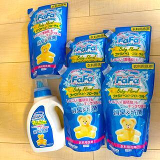 ファーファー(fur fur)のFaFa ベビーフローラル 本体詰め替えセット(洗剤/柔軟剤)