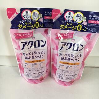 アクロン詰替(洗剤/柔軟剤)