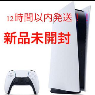 PS5  新品未開封 本体
