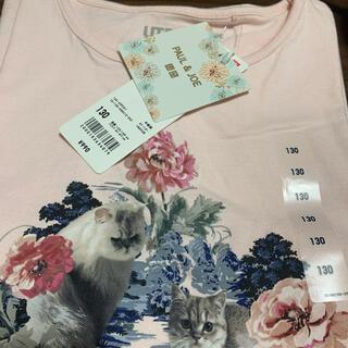 UNIQLO - ユニクロ×ポール&ジョーのTシャツ ピンク キッズ130cm