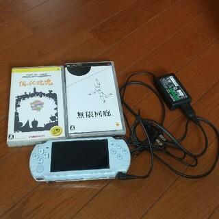 PSP(バッテリー無し)ジャンク品(携帯用ゲーム機本体)
