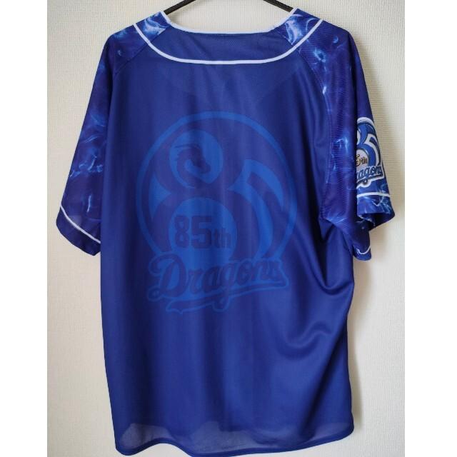 中日ドラゴンズ(チュウニチドラゴンズ)の2021 昇竜 ドラゴンズ ユニフォーム スポーツ/アウトドアの野球(応援グッズ)の商品写真