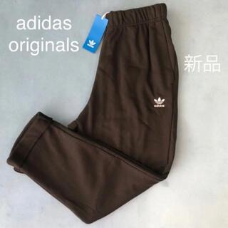 adidas - 新品タグ付き アディダスオリジナルス スウェットパンツ 8分丈 レディース