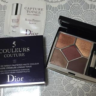 Dior - ディオール dior サンク クルール クチュール 689 ミッツァ