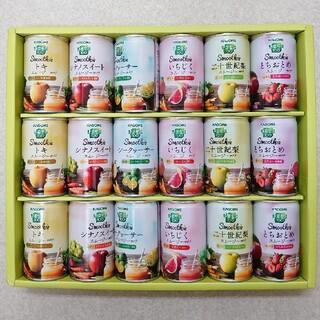 KAGOME - カゴメ 野菜生活100 smoothieギフト ご当地果実のとろけるスムージー