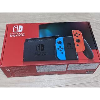 Nintendo Switch - 【保証付き】Nintendo Switch 本体