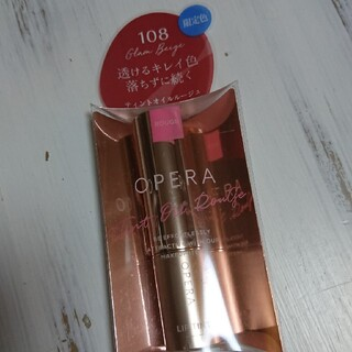 オペラ(OPERA)の【新品未開封】オペラ  ヌードオランジェ(口紅)