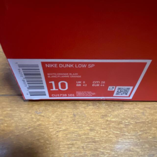 NIKE(ナイキ)の【即購入OK・即日発送】NIKE DUNK LOW SYRACUSE メンズの靴/シューズ(スニーカー)の商品写真