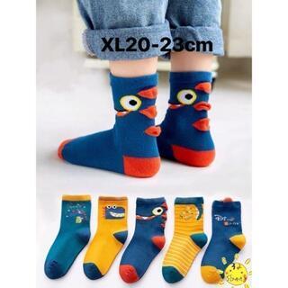 0380XL  恐竜柄 子供ソックス キッズ靴下 5足組 立体感 (靴下/タイツ)