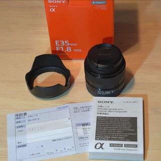 SONY - 美品 SONY E35mmf1.8 単焦点 sel35f18