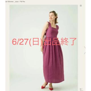 Ron Herman - 20FW ロンハーマン RHC リネンワンピース☆tenロンハーマン☆根岸由香里
