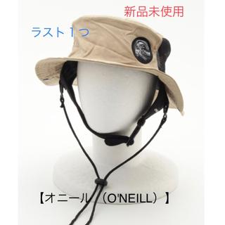 O'NEILL - o'neill サーフハット オニール 【新品未使用】
