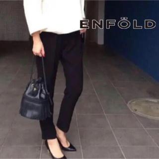 ENFOLD - 美品♡ENFOLD エンフォルド♡ダブルクロスジョッパーズパンツ