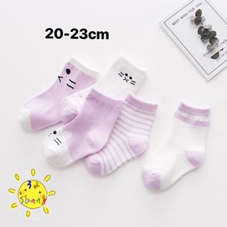 0260XL ねこ柄 白 薄い紫 キッズソックス 子供靴下 20-23cm(靴下/タイツ)