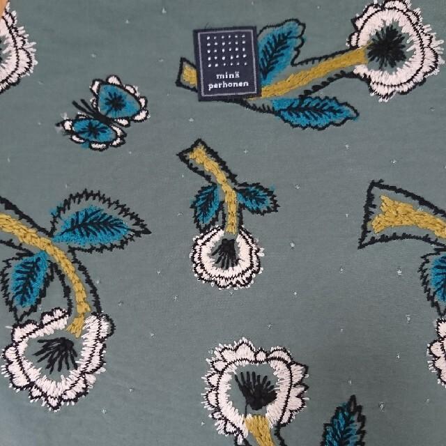 mina perhonen(ミナペルホネン)のミナペルホネン yume エッグバッグ レディースのバッグ(ハンドバッグ)の商品写真