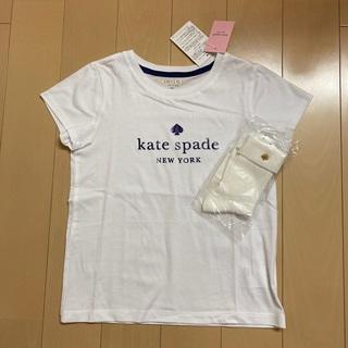 kate spade new york - kate spade new york 140【新品】♡ロゴ♡