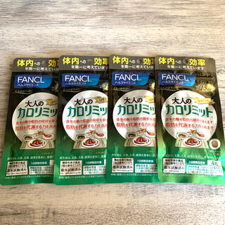 FANCL - FANCL大人のカロリミット15日分×4袋