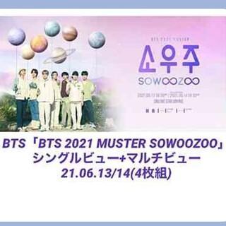 ボウダンショウネンダン(防弾少年団(BTS))の BTS☆SOWOOZOO (2021.06.13-14)シングル&マルチビュ(ミュージック)
