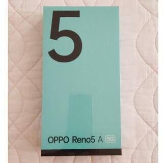 OPPO - 【新品未開封】OPPO Reno5A 国内版SIMフリー アイスブルー DSDV