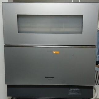 Panasonic - 食器洗い乾燥機 NP-TZ200-S Panasonic パナソニック 食洗機