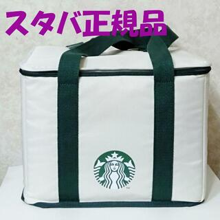 Starbucks Coffee - スターバックス★保温 保冷バッグ / クーラーバッグ / スタバ
