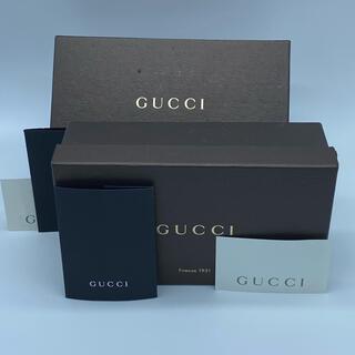 グッチ(Gucci)のGUCCIの財布の箱2個セット❣️(ショップ袋)