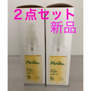 メルヴィータ(Melvita)のメルヴィータ ビオオイル アルガンオイル他新品3点セット(フェイスオイル/バーム)