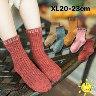 0290XL キッズ靴下 子供ソックス 5足セット 韓風 シンプル20-23cm(靴下/タイツ)